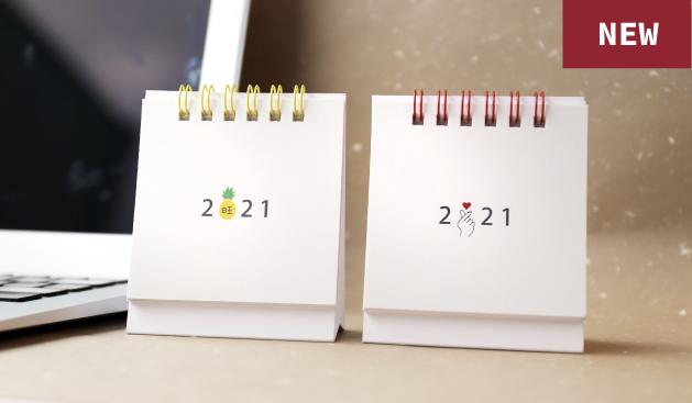 /accessory/info/2021mini-calendar-note